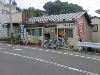 2012年07月14日_志のぶ・店舗