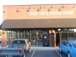 2012年07月31日 Good Taste Noodle House 096