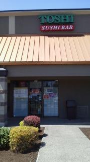 2012年08月01日 TOSHI・店舗
