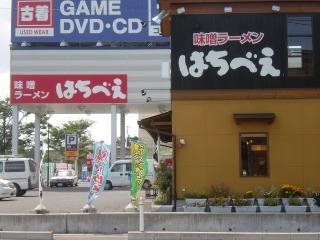 2012年08月07日_はちべえ・看板