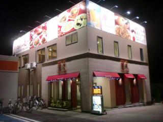 2012年09月14日 華包・店舗