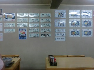 2012年09月22日 あべ屋食堂・店内