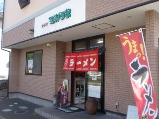 2012年09月22日 たけうま・店舗