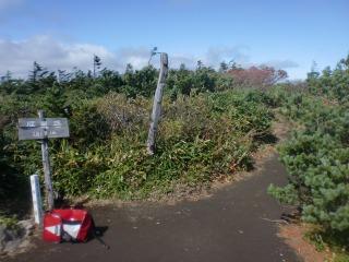 2012年10月13日 ハイキング6
