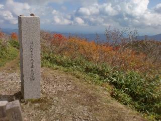 2012年10月20日 禿岳4