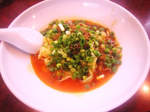 汁無し担々麺(¥750)