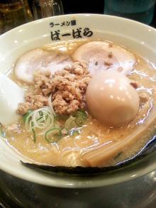 ソラトブ ドンブリ in 愛知-味噌ラーメン・0辛(¥730)