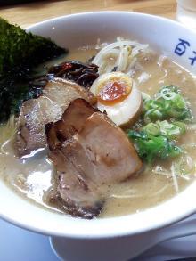 ソラトブ ドンブリ in 愛知-もと味(¥650)