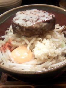 ソラトブ ドンブリ in 愛知-まぜ郎(¥900)