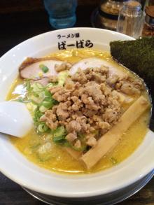 ソラトブ ドンブリ in 愛知-味噌らーめん(0辛)・(¥750)