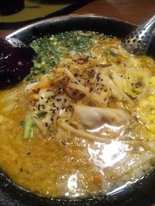 ソラトブ ドンブリ in 愛知-野菜たっぷり味噌らーめん(¥720)+背脂(¥50)