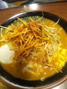 ソラトブ ドンブリ in 愛知-野菜たっぷりネギ辛味噌らーめん(¥861)