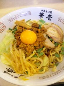 ソラトブ ドンブリ in 愛知-まぜそば4(フォース)