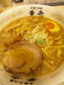 ソラトブ ドンブリ in 愛知-みそ濃厚(¥850)