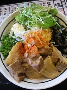 ソラトブ ドンブリ in 愛知-トロ肉のせ和え麺(¥850)+トロ肉(¥300)
