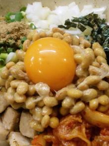 ソラトブ ドンブリ in 愛知-卵黄と納豆