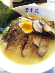 ソラトブ ドンブリ in 愛知-とんこつチャーシューラーメン・もと味(¥850)