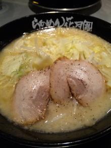 ソラトブ ドンブリ in 愛知-嵐げんこつらぁめんGHOST(¥720)