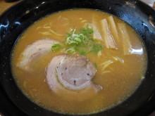 ソラトブ ドンブリ in 愛知-梅・味噌(¥650)