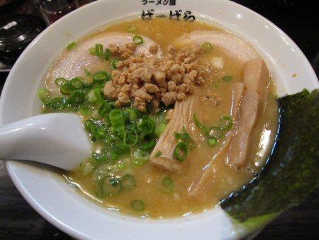 ソラトブ ドンブリ in 愛知-味噌らーめん・O辛(¥750)+中太麺(¥20)