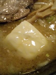 ソラトブ ドンブリ in 愛知-消えゆくバター