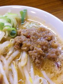 ソラトブ ドンブリ in 愛知-ミンチ