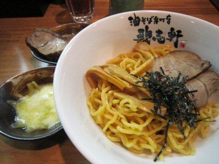 ソラトブ ドンブリ in 愛知-油そば・並(¥600)→¥300