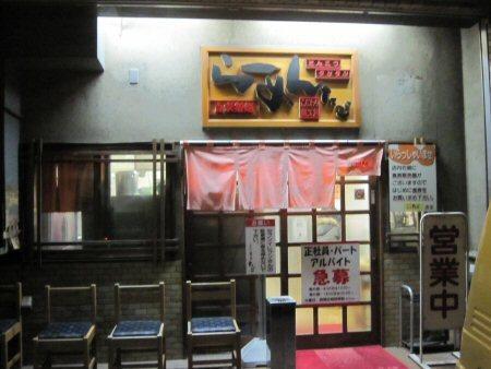 ソラトブ ドンブリ in 愛知-こだわり麺工房 たご