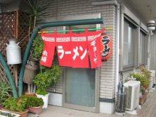 ソラトブ ドンブリ in 愛知-ラーメン 牧場