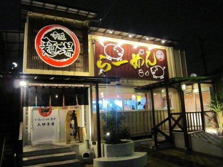 ソラトブ ドンブリ in 愛知-麺場 幸盛(岡崎市)