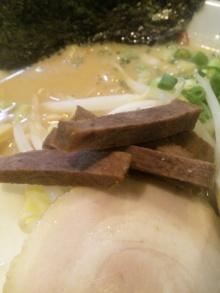 ソラトブ ドンブリ in 愛知-牛タン
