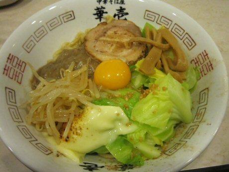 ソラトブ ドンブリ in 愛知-まぜそばファースト(¥750)