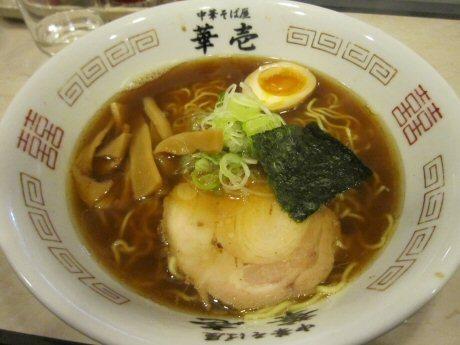 ソラトブ ドンブリ in 愛知-中華そば・醤油(¥700)