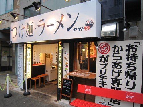 ソラトブ ドンブリ in 愛知-つけ麺 ラーメン ヤゴト55
