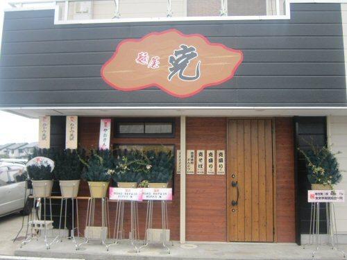 ソラトブ ドンブリ in 愛知-麺屋 克