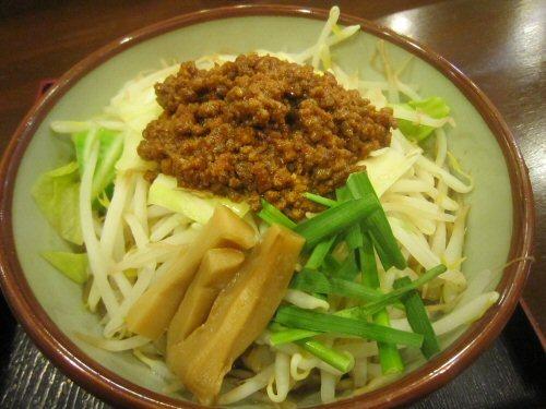 ソラトブ ドンブリ in 愛知-汁なし台湾(¥750)