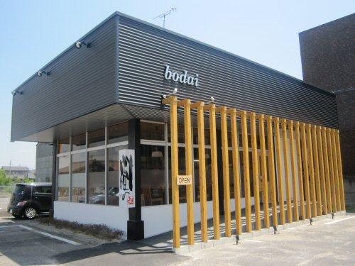 ソラトブ ドンブリ in 愛知-麺の樹 ぼだい