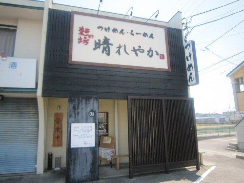 ソラトブ ドンブリ in 愛知-麺の坊 晴れやか