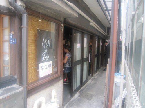 ソラトブ ドンブリ in 愛知-自家製麺 伊藤