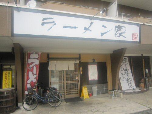 ソラトブ ドンブリ in 愛知-ラーメン家