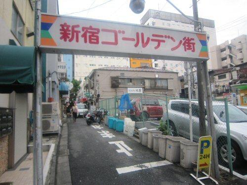 ソラトブ ドンブリ in 愛知-新宿ゴールデン街