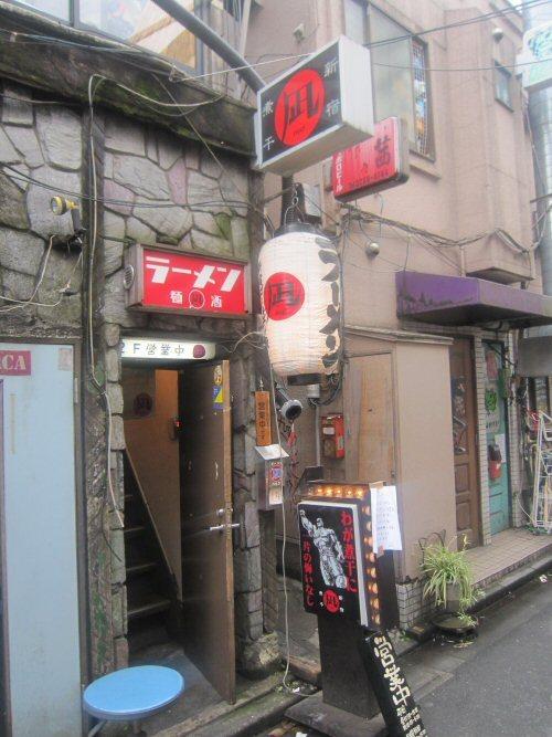 ソラトブ ドンブリ in 愛知-ラーメン凪 新宿ゴールデン街店