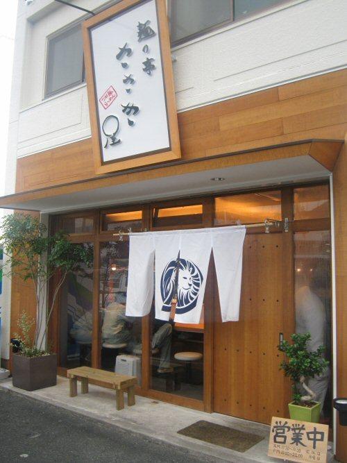 ソラトブ ドンブリ in 愛知-麺の亭 ささき屋
