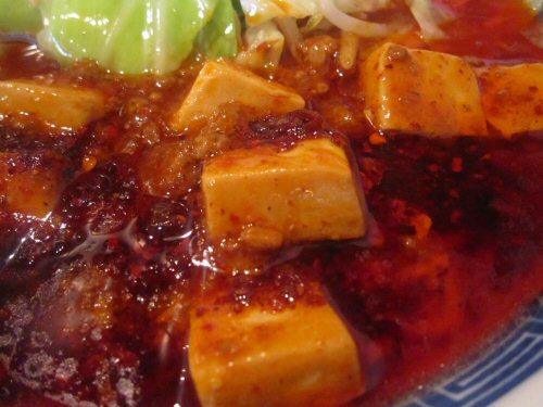 ソラトブ ドンブリ in 愛知-豆腐