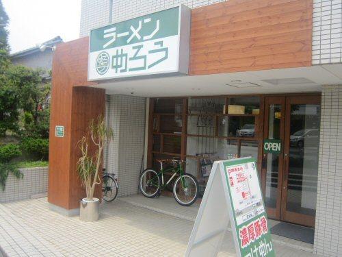 ソラトブ ドンブリ in 愛知-ラーメン めろう