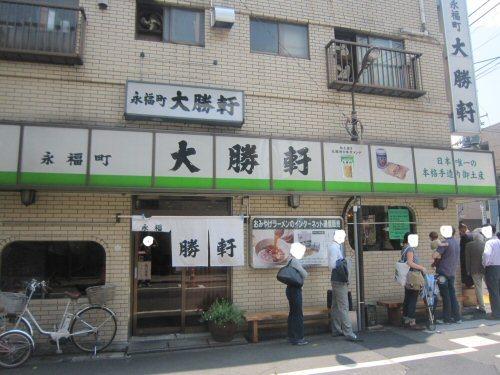 ソラトブ ドンブリ in 愛知-永福町大勝軒