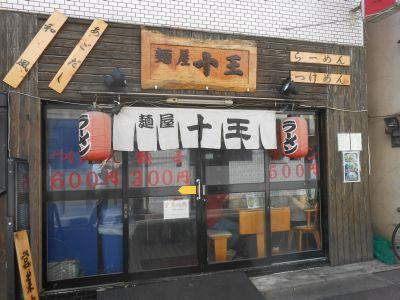 men_zyuho_0000.jpg
