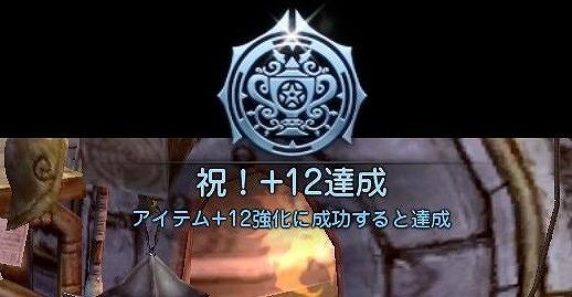 2013113+12.jpg