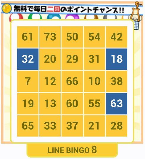 moppy bingo2