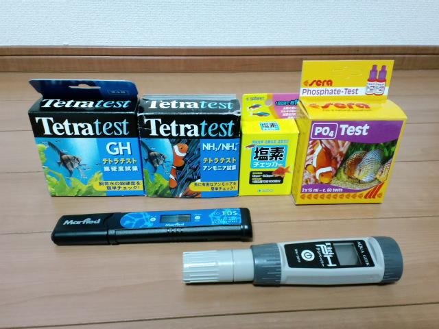 PAP_0009_20130119011359.jpg